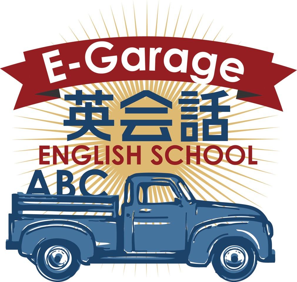 英会話スクール始めました!